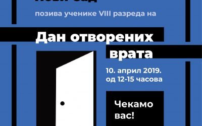 Дан отворених врата 2019. год.