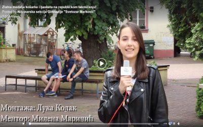 Пројекат Ђак-репортер