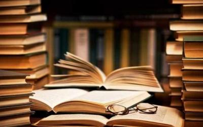 Обавештење_Радно време библиотеке током онлајн наставе